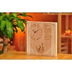 耳納杉の木時計